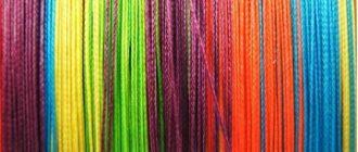 Цветная леска