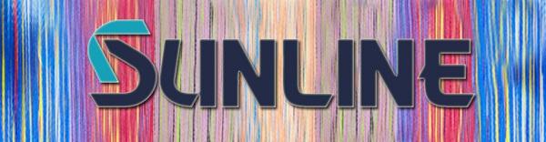 Компания  Sunline